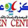"""مركز عدن للرصد والدراسات والتدريب يستعد لتدشين مشروع """"الأدب في خدمة السلام"""""""
