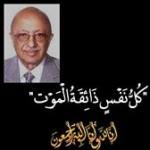 الوزير عبدالعزيز الدالي