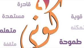اليوم العالمي للقضاء على العنف ضد المرأة2