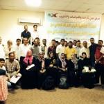 ورشة تدريبية للحراك في عدن4