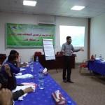 ورشة تدريب انتهاكات حقوق الإنسان1